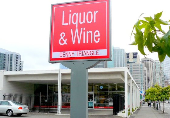 State's highest-grossing liquor store.JPG