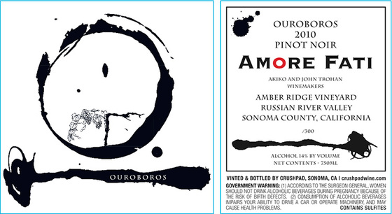Ouroboros label.jpg